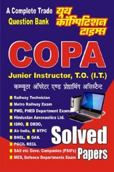 COPA Junior Instructor T.O., IT Solved Papers (In Hindi)