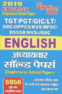 UP TGT/PGT English Chapterwise Solved Papers (2019)