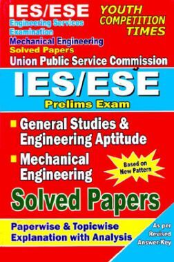 IES/ESE Prelims Exam Mechanical Engineering Solved Papers
