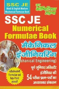 SSC JE Numerical Formulae Book Mechanical Engineering In Hindi