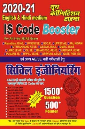 IS Code Booster Civil Engineering (Hindi)