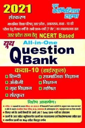 NCERT Based All In One Question Bank For Class-X 2021