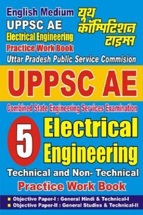 UPPSC AE Electrical Engineering Technical And Non-Technical Practice Work Book