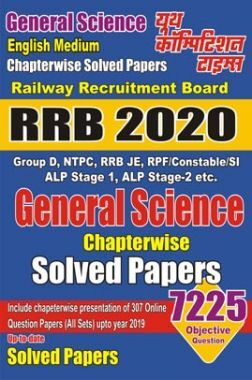 RRB 2020 General Science Chapter Wise Solved Papers