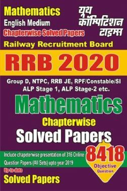 RRB 2020 Mathematics Chapterwise Solved Papers