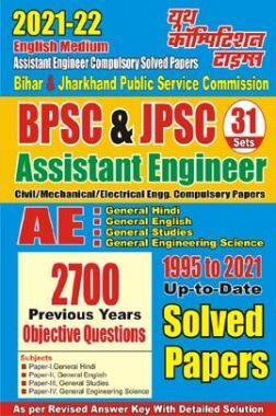 BPSC & JPSC Assistant Engineer Civil / Mechanical / Electrical Engineering Compulsory Solved Papers