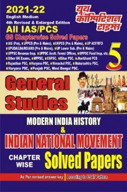 All IAS / PCS Modern India & Indian National Movement
