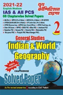 Indian World & Geography G S Planner-2