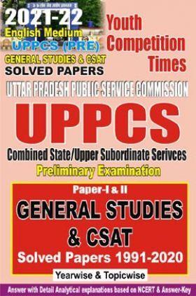 UPPCS General Studies And CSAT Solved Papers